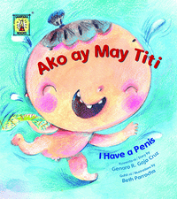 Ako ay May Titi - Dear Books Online Children's Book Store Philippines