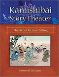 Kamishibai: The Art of Picture Telling