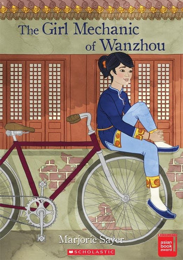 The Girl Mechanic of Wanzhou