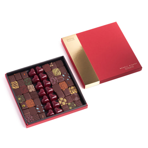Coffret Sensations Samba