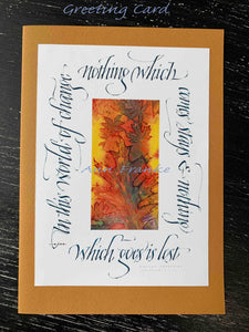 Greeting cards are bordered with varied colorful papers.  Cards are blank inside and come with an envelope and plastic slip