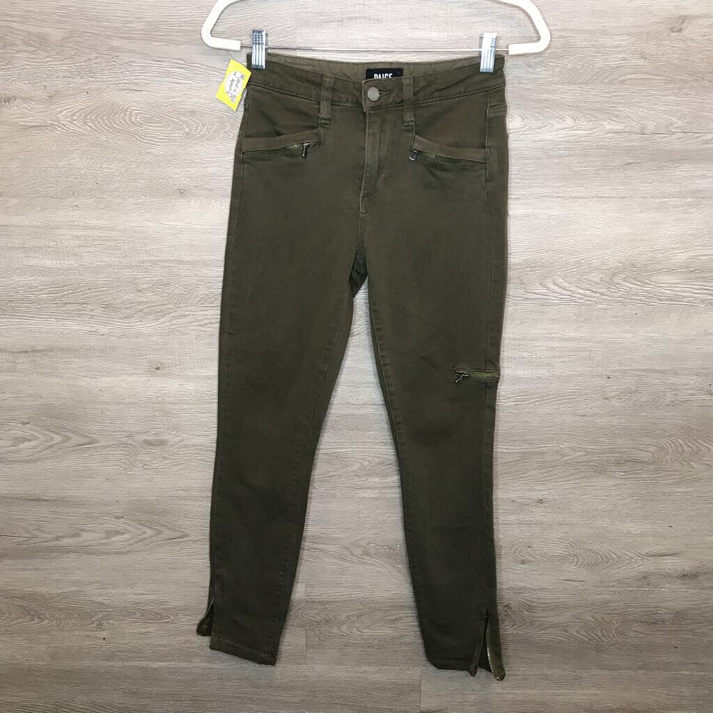 Size 26: Olive Zipper Detail Skinny Jeans