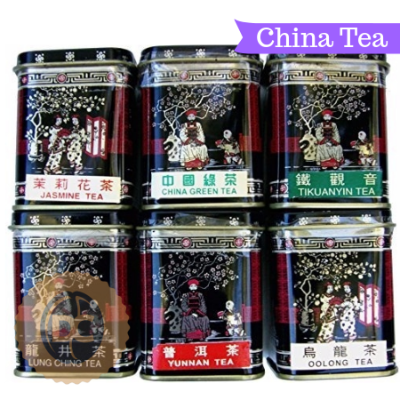 China Tea Tins Gift Set (6) - DiscountCoffee
