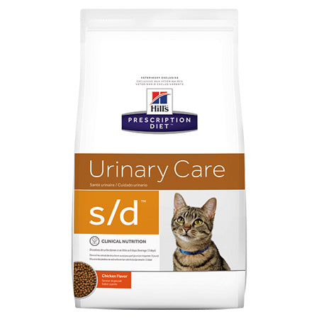 Hill's - Prescription Diet Feline - s/d