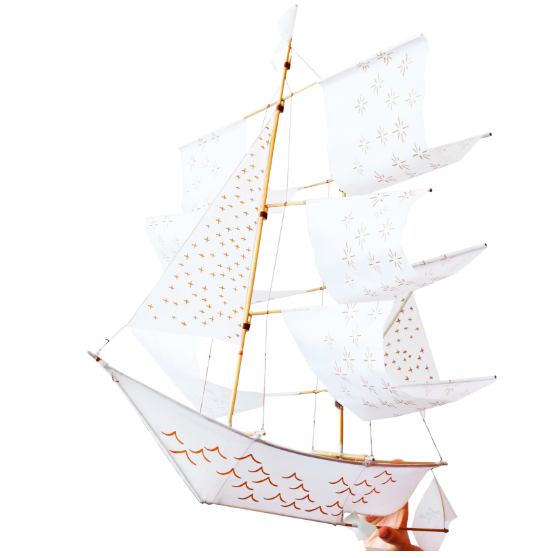 Haptic Lab Sailing Ship Kite - pickup only