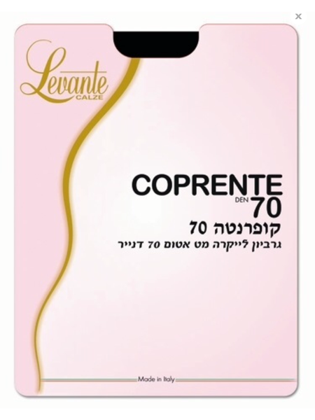 גרביון 70 דנייר  coprente Levante