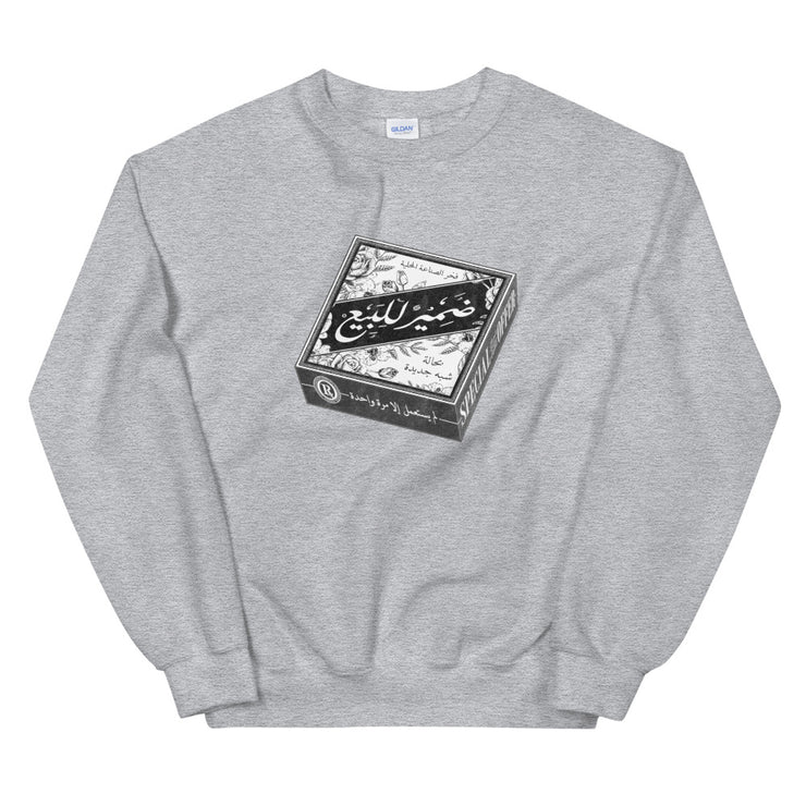 """For Sale"" Vintage Sweatshirt - Grey 
