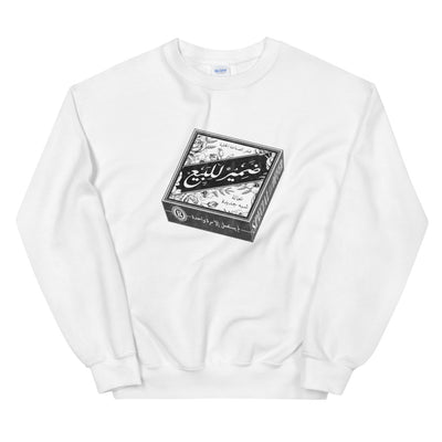 """For Sale"" Vintage Sweatshirt - White 