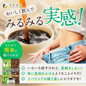 Green Tea & Coffee Diet 30 Sachets Fine Japan Weight Loss Slimming Fat Burning