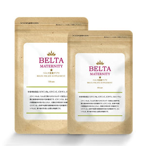 Belta Folic Acid for Men and for Women Bundle