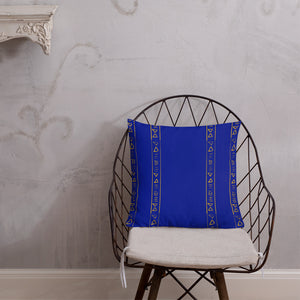 Royal Blue tribal stripes Throw Pillow