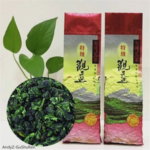 250g/bag 2019 Anxi Tie Guan Yin Tea Superior Oolong Tea 1725 Organic TieGuanYin Tea China Green Food for Weight Lose Health Care