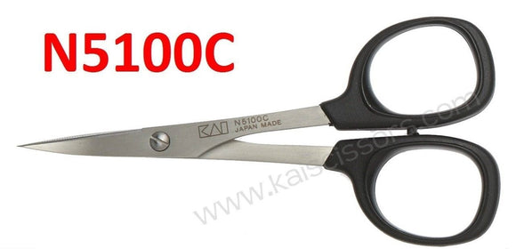 Kai 5100C - Curved Tip - Needle Craft Scissors