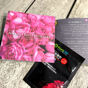 新年発送 Rose Time Bouquet 香りmix