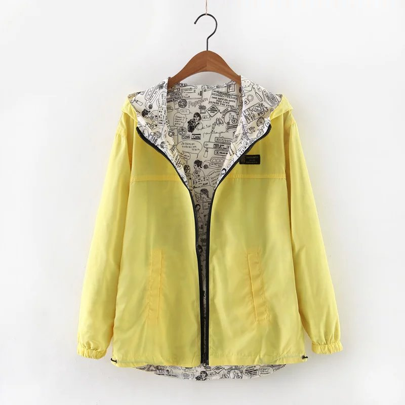 Two Side Thin Windbreaker Hooded Loose Wide-Waisted Basic Jacket