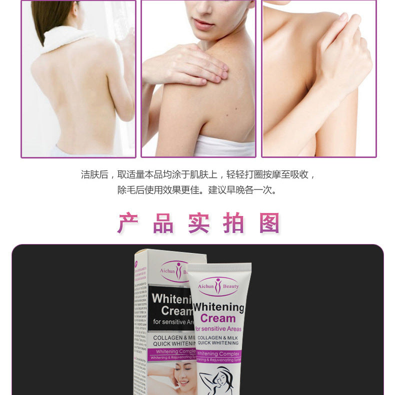 Aichun Beauty Armpit Whitening Cream For Body & Intimate Care