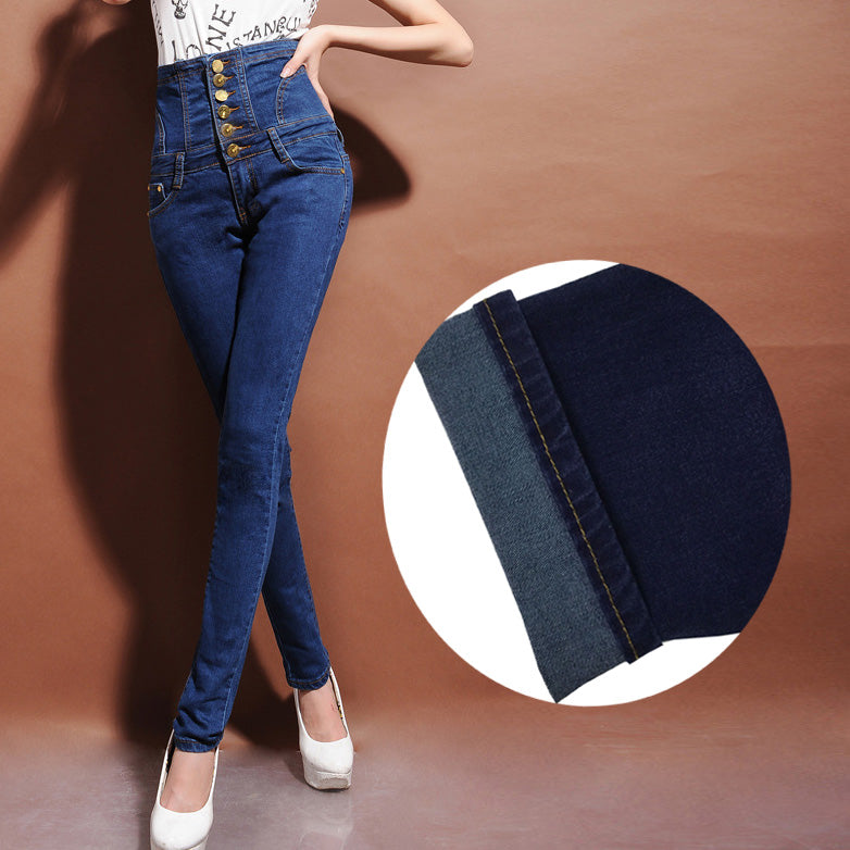 Women's Unlined High Waist Skinny Elastic Jeans