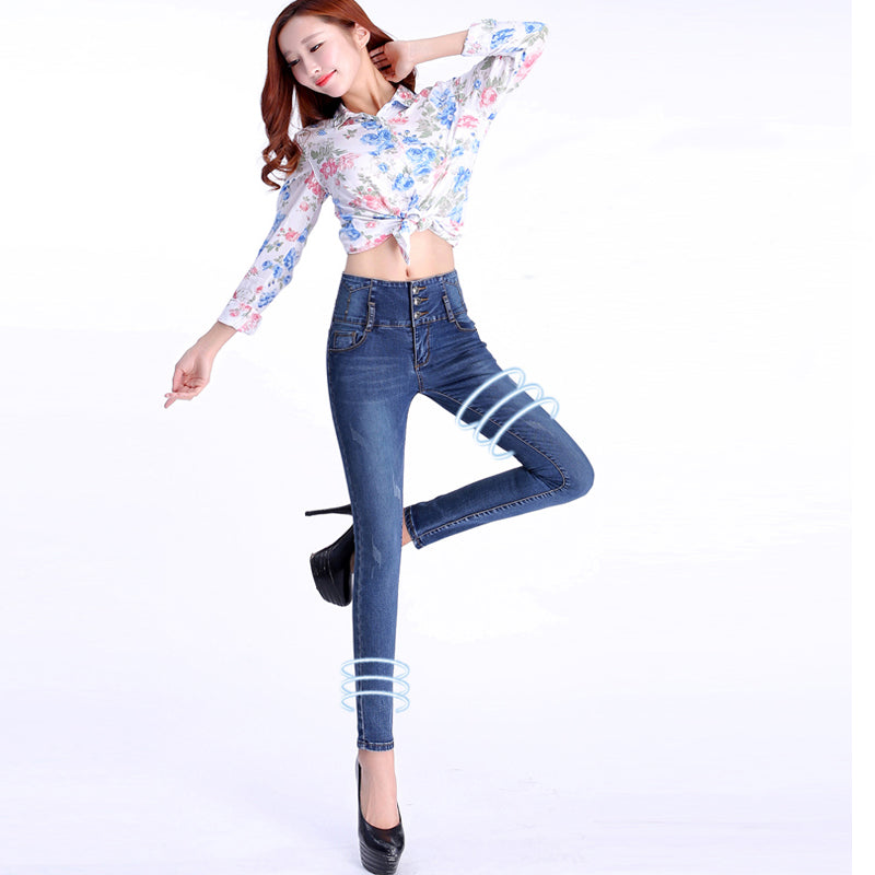 High Waist Women Stretch Jeans Skinny Pants Casual Trousers