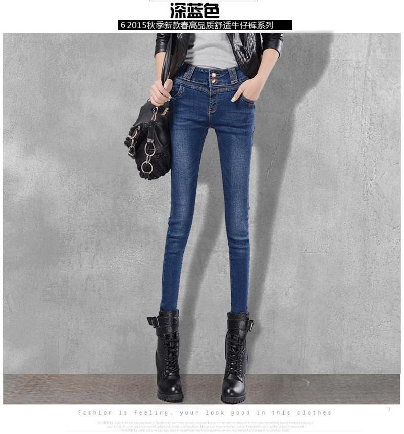 Women Double Breasted High Waist Elastic Skinny Jeans Stretch Denim Pencil Pants