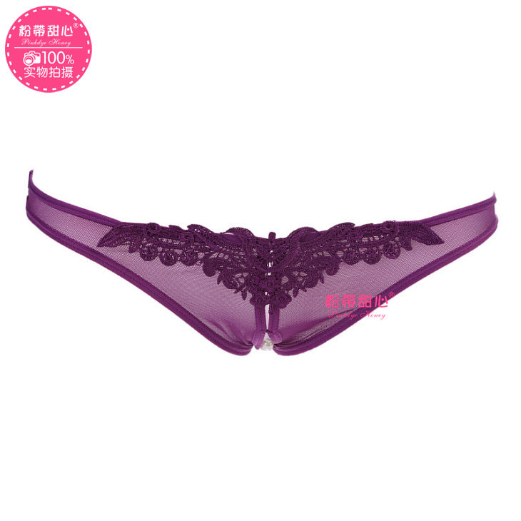 Transparent Massage Beads Embroidery Low-Rise Thong T Pants