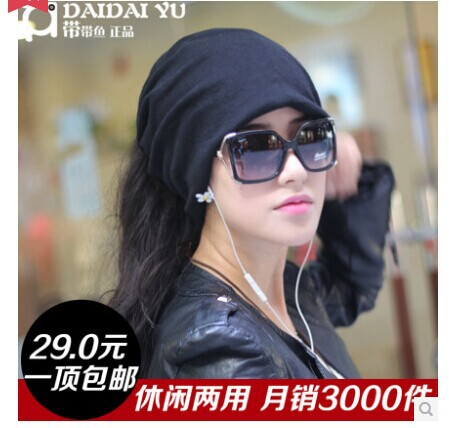 Head Cap Multifunctional An Edition Tie Hair Band Collar Turban