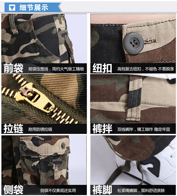 High Quality Military Multi Pocket Tactical Army Trousers Pants