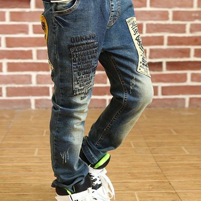 High Quality Slim Fit Boy Jeans