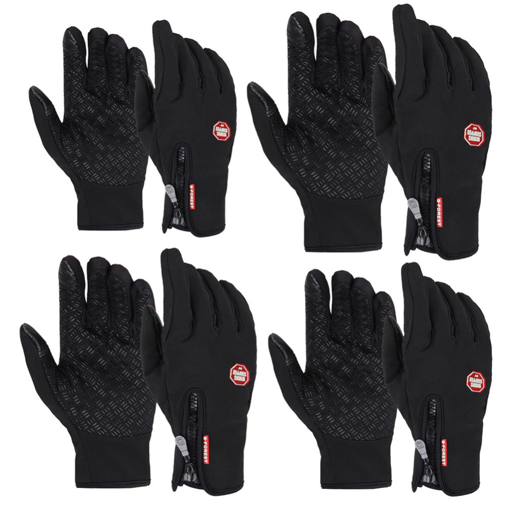 Cycling Windproof Touchscreen Warm Gloves