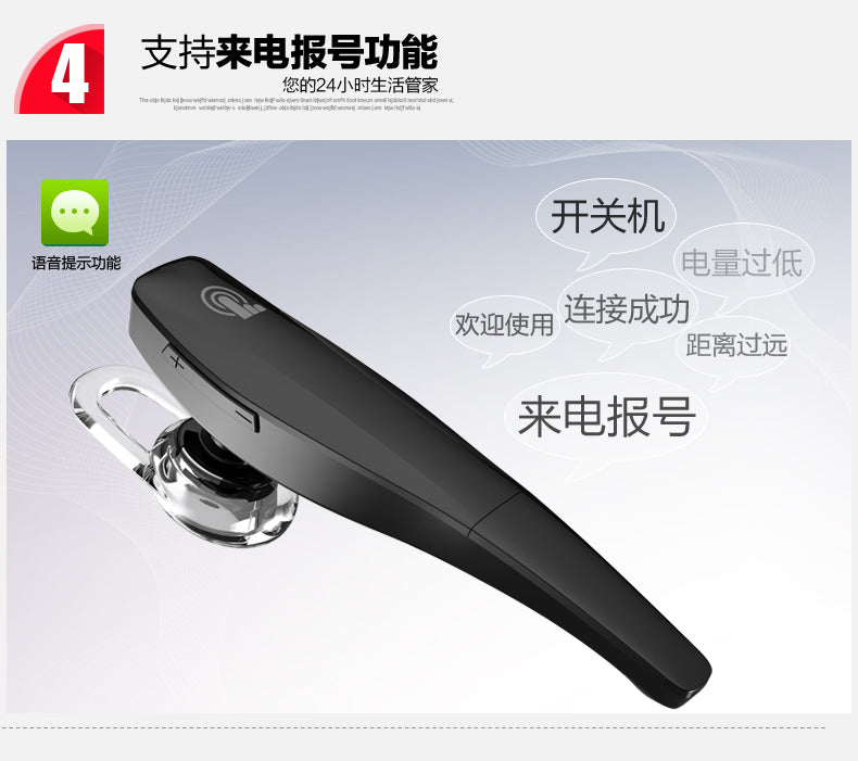 Universal Bluetooth 4.0 Headset Stereo Earphone