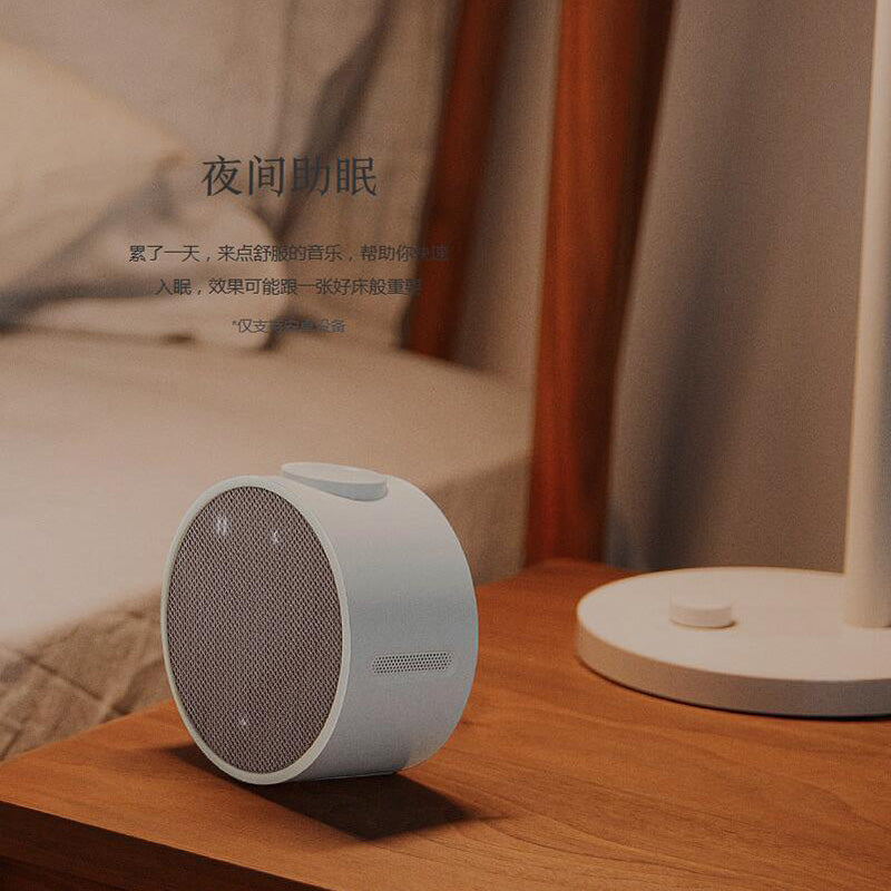 Original Xiaomi Mi Music Alarm Clock Portable Speaker Bluetooth 4.1 10M 2600mah Standby 360 Hours Wake Up By Music