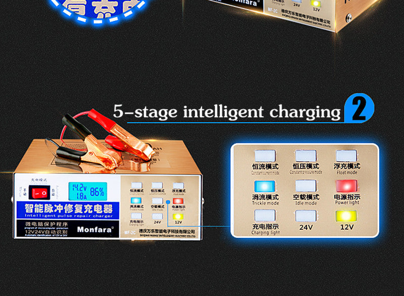 110 V / 220V Car Motorcycle Fully Automatic Intelligent Car Repair Type Pulse Battery Charger 12 V / 24 V 100AH