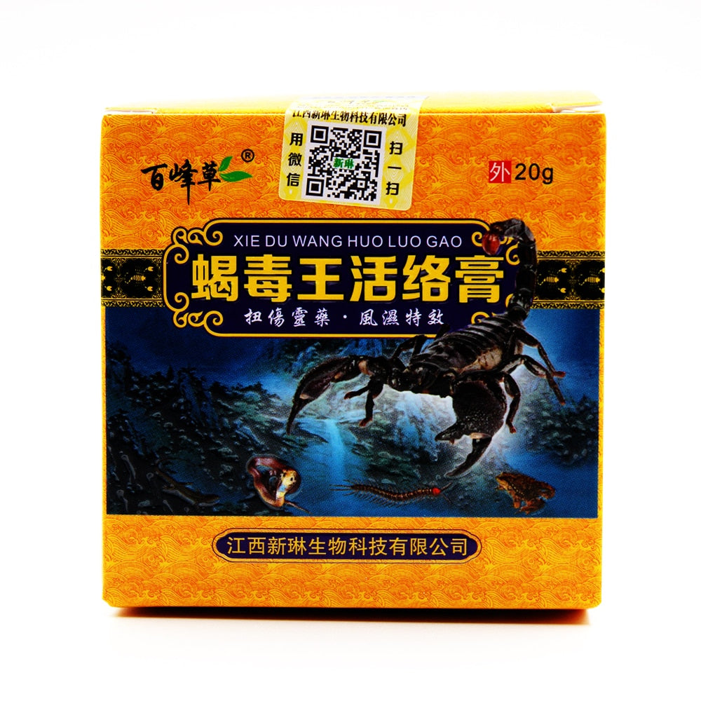 Efficient Relief Headache & Muscle Pain Natural Ointment Chinese Medicine