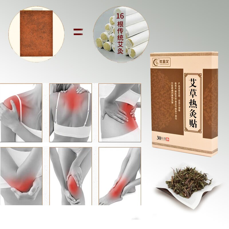 Shoulder/Neck/Back/Waist Pain Relieve Warm Wormwood Moxibustion Patches