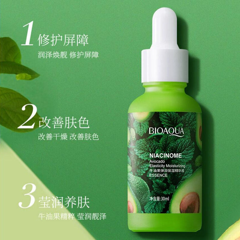 Brightening & Shrinking Pore Moisturizing Avocado Face Serum