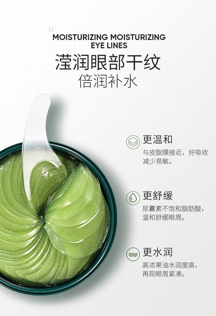 Remove Dark Circles Avocado Collagen Mask Natural Moisturizing Gel