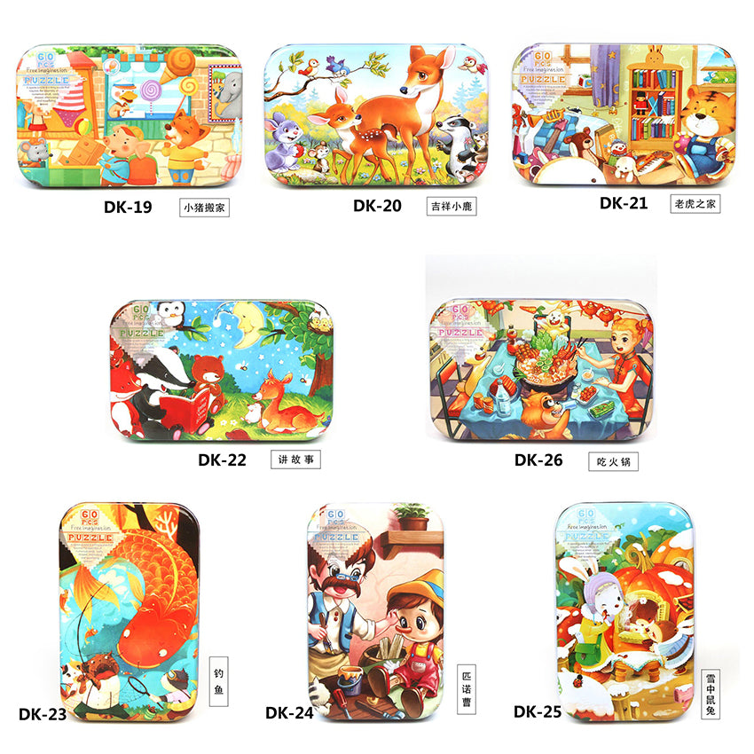 Cartoon Animal & Vehicle Jigsaw Wooden Puzzle Toys For Children