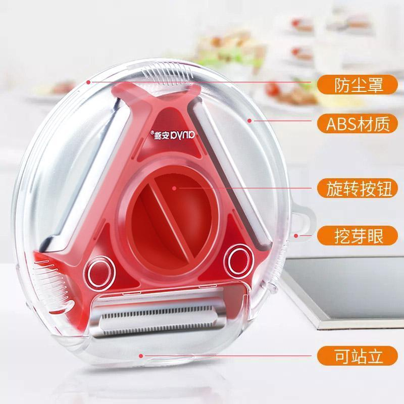3 In 1 Multi Stainless Steel Blade Peeler Slicer & Julienne Cutter