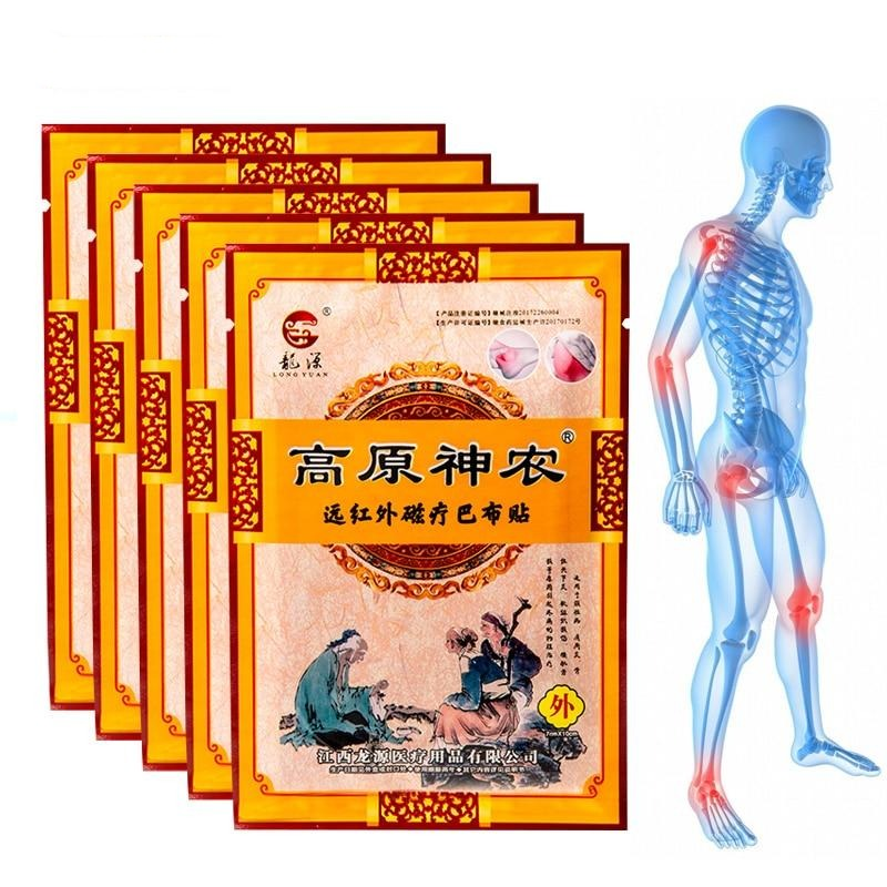 40Pcs Rheumatoid Joint Pain Relieving Patch