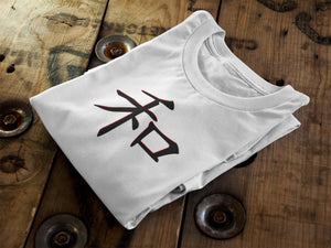 Handmade Peace - Japanese Kanji print in Black with Red background on White T-shirt, Peace symbol, peace shirt, Kanji Shirt, Japanese Peace
