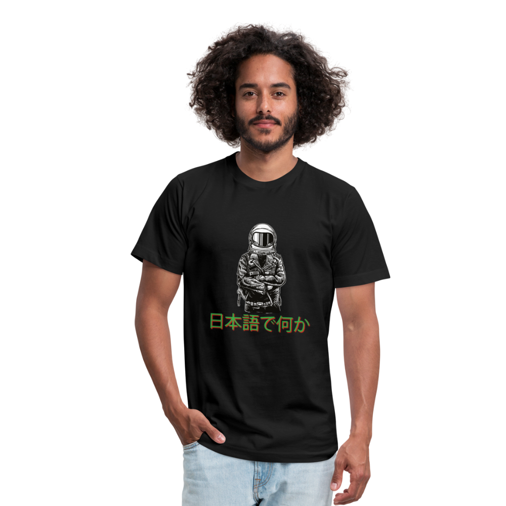 Cyberpunk Something in Japanese Unisex Jersey T-Shirt - black