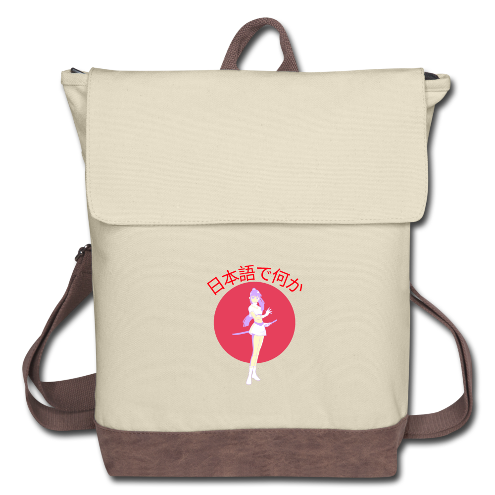 Anime Girl Something in Japanese Canvas Backpack - ivory/brown