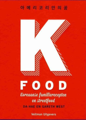 Koreaans kookboek (K-food)-kookboek-indofood2go