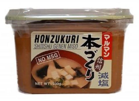 "Miso Paste - Less Salt (""Maruman"" Honzukuri) 500g"
