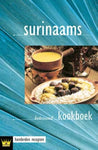 Surinaams kookboek-kookboek-indofood2go