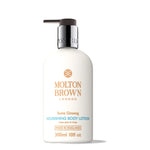 Molton Brown Body Lotion Suma Ginseng Body Lotion 300ml