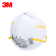 Load image into Gallery viewer, 5pcs - 3M Safety 8210CN N95 Particulate Respirator, Smoke, Dust, Sanding for Adult