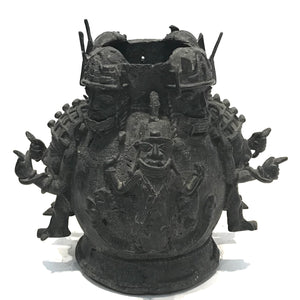 Nigerian Bronze Pot