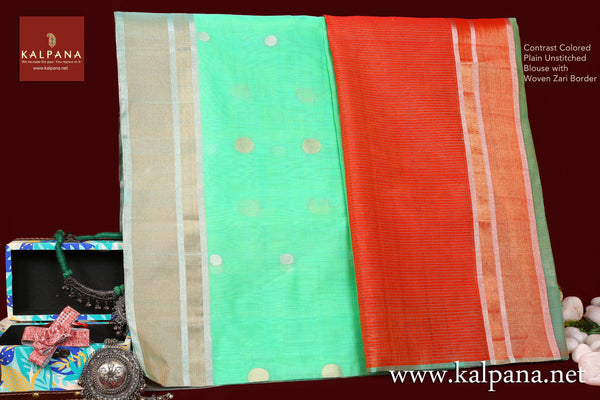 Coimbatore Handloom Pure Cotton Saree
