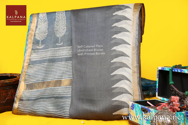 Discharge Printed Pure Silk Kota Saree