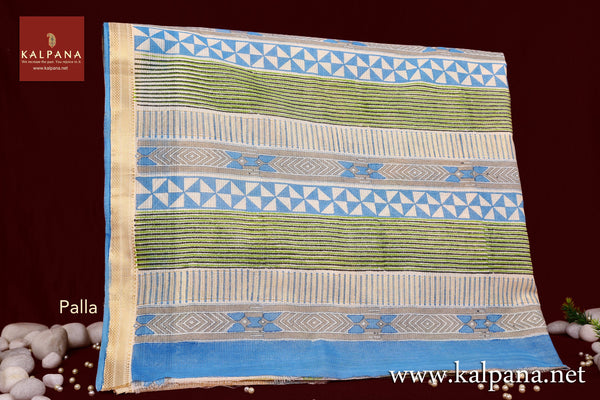 Block Printed Pure Maheshwari Cotton Saree